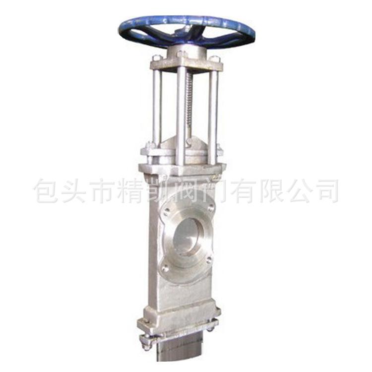 SCZ73X|F|W|H  气动穿透式闸板阀 手动插板阀