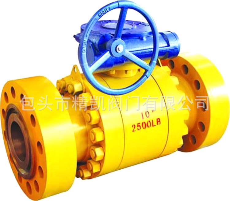 燃气管道欧宝体育客户端官方下载 Q347H  高压锻造 防火防静电锻钢球阀