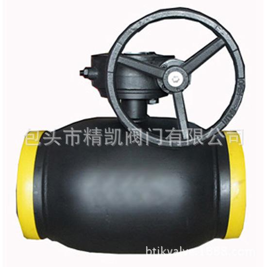 内蒙天然气欧宝体育客户端官方下载厂家  Q361F Q367F 蜗轮传动焊接球阀 直埋式天然气球阀