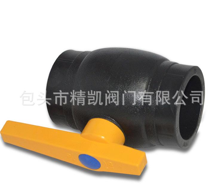 内蒙硫酸盐酸化工耐腐蚀欧宝体育客户端官方下载 HDPE高密度聚乙烯全塑球阀