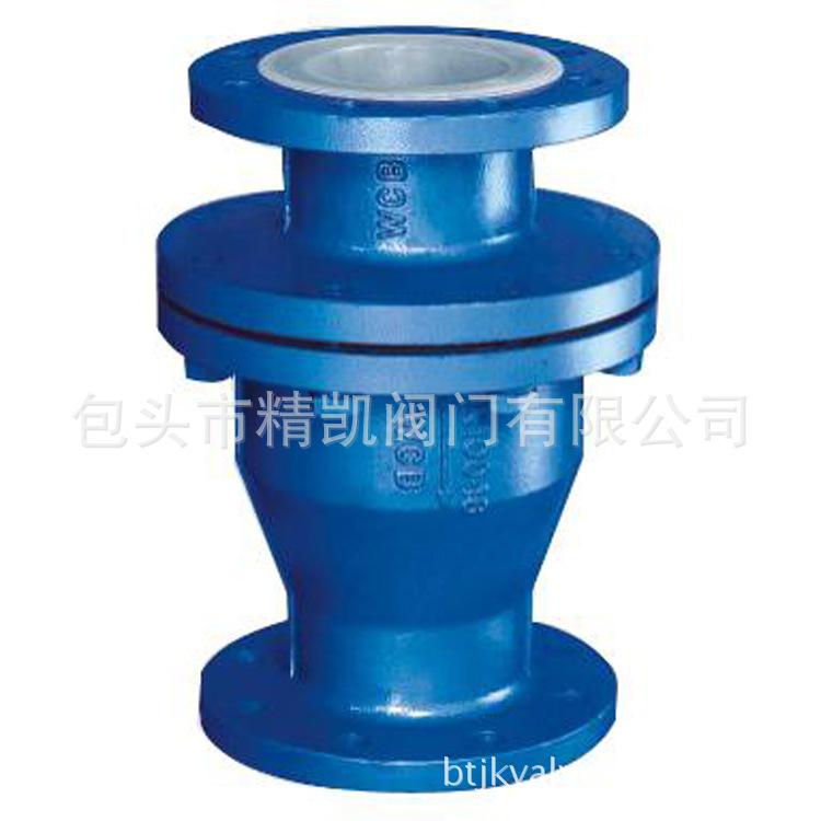 产地货源 H44J|H40J旋启式衬胶止回阀 衬氟耐磨抗腐蚀