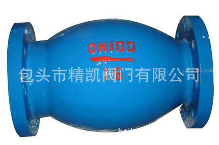 包头欧宝体育客户端官方下载生产厂家 HQ44X  HQ45X 微阻球形止回阀 无磨损球型单向阀