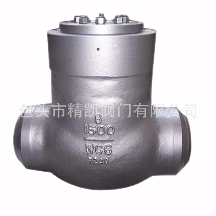 电站高压高温阀 H64H H64Y-160C/200/250C高压锻造焊接止回阀
