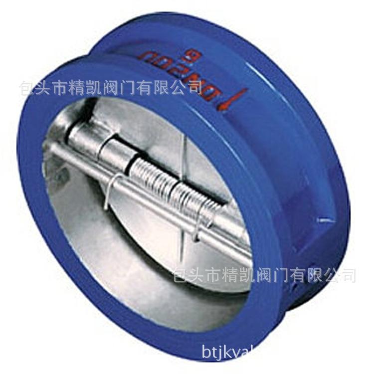 排污泵配套欧宝体育客户端官方下载厂家 H76X|H|F|W铸钢对夹双瓣蝶式止回阀 单向阀