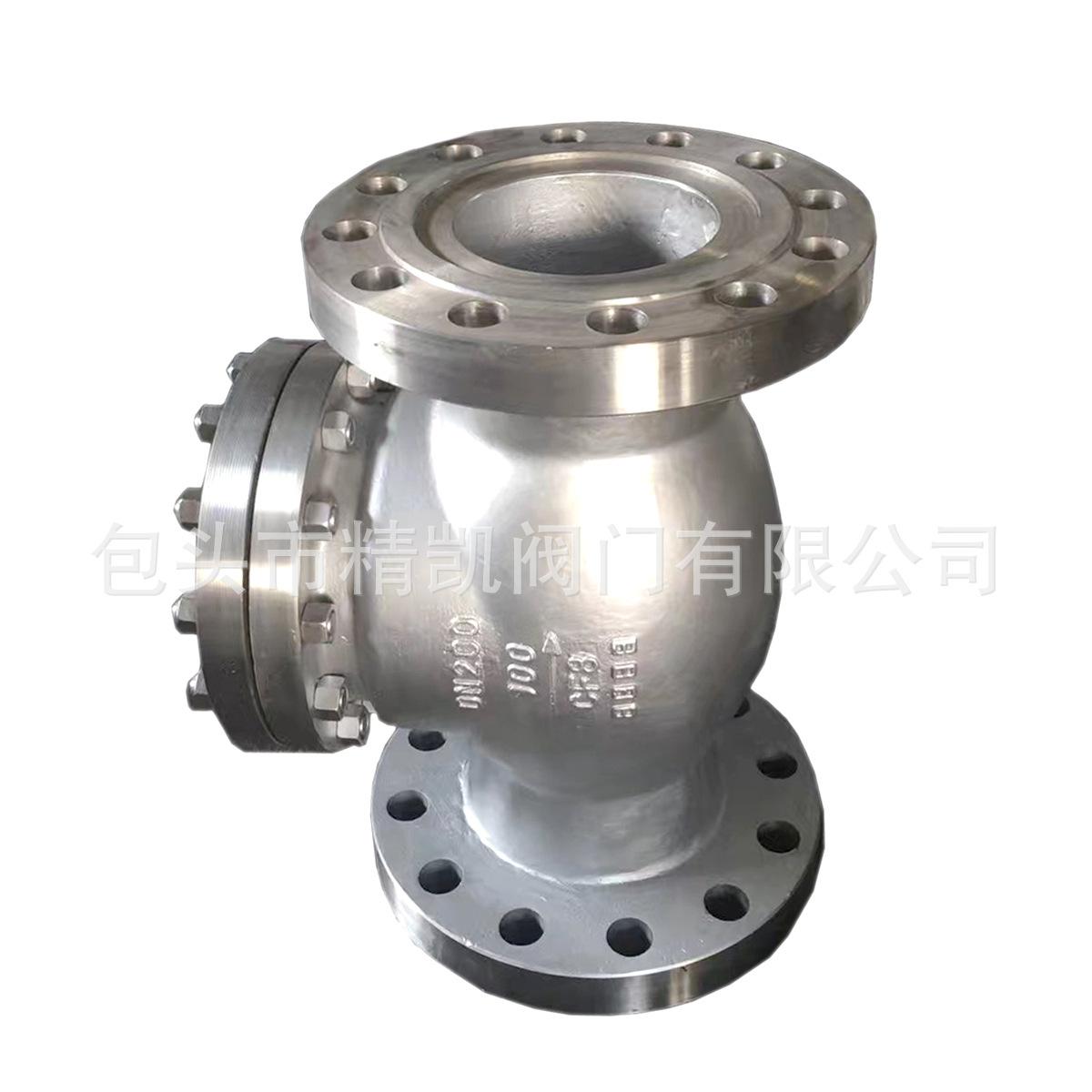 石油化工阀 H44Y-100C/100I不锈钢铬钼钢高压旋启式止回阀逆止阀