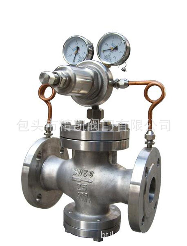 内蒙蒸汽欧宝体育客户端官方下载厂家 YK43X YK43FI不锈钢先导活塞式气体减压阀 气体减压阀