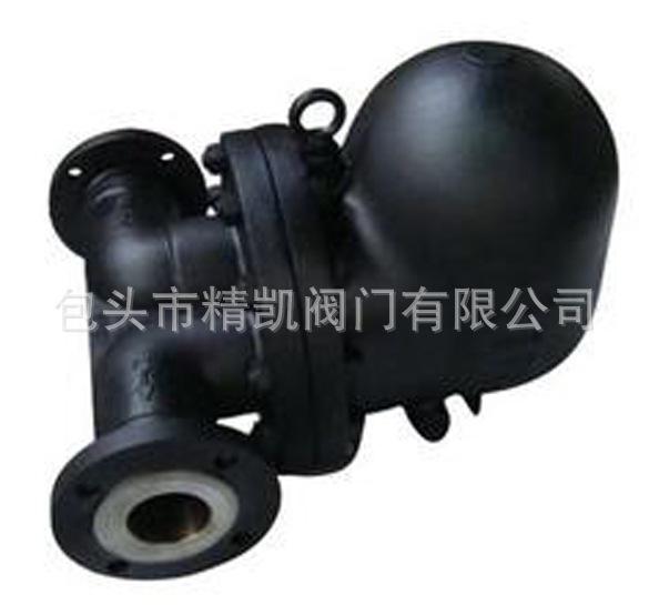 内蒙欧宝体育客户端官方下载生产厂家 铸钢不锈钢 FT43H杠杆浮球式蒸汽疏水阀 斯派莎克阀