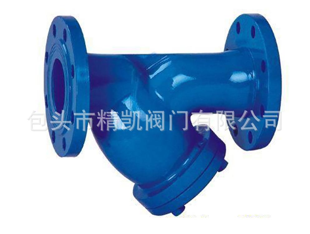 管道配套欧宝体育客户端官方下载厂家 GL41H法兰球墨铸铁Y型过滤器 除污阀