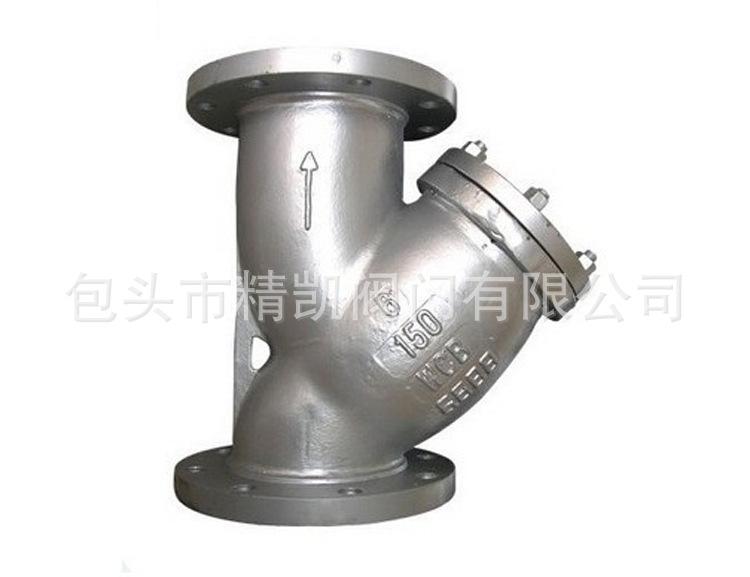 内蒙欧宝体育客户端官方下载厂家 GL41H法兰铸钢Y型过滤器 除污阀