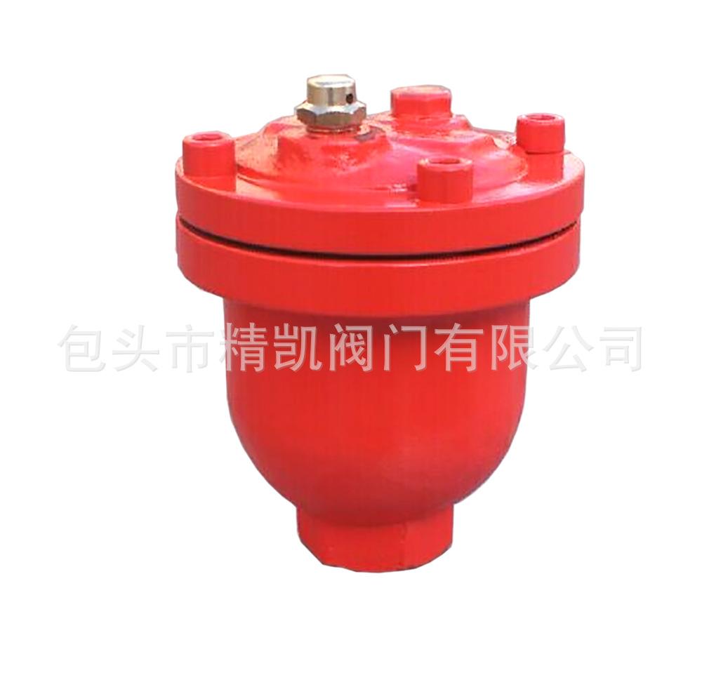 供热消防管道专用 ZSFP法兰丝扣全自动排气阀