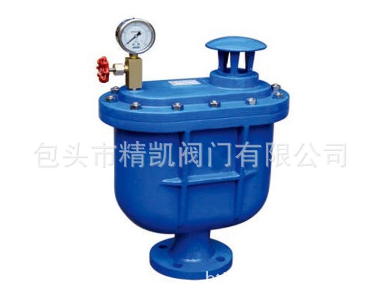 内蒙古水系统欧宝体育客户端官方下载  CARX 复合式排气阀 自动排气阀 快速排气阀