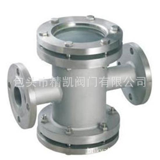 内蒙清水泵配套欧宝体育客户端官方下载厂家  HGS07不锈钢水流直通视镜阀