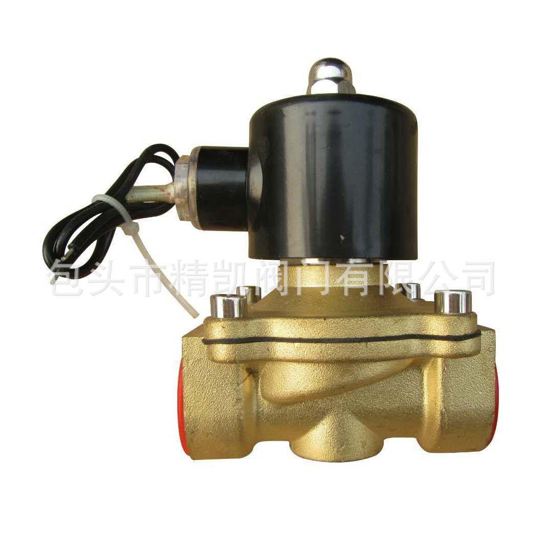 内蒙古包头欧宝体育客户端官方下载厂家  ZCZP黄铜水用两通电磁阀 水用自来水阀