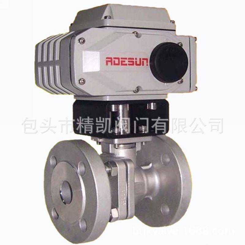 水泵配套欧宝体育客户端官方下载 Q941H/F/Y铸钢 不锈钢防火防静电电动球阀