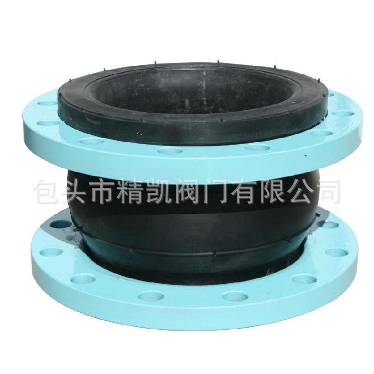 欧宝体育客户端官方下载配套法兰 GJQ KXT可曲挠柔性橡胶软连接头 橡胶减震器膨胀节