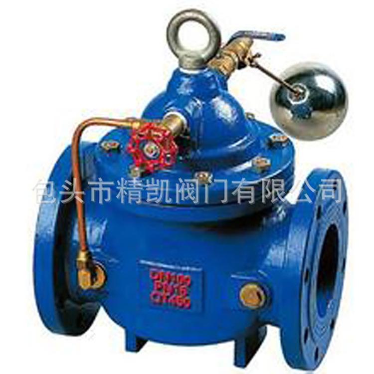 内蒙古产地货源 500X型安全持压泄压阀恒压阀流量控制阀 水力控制阀