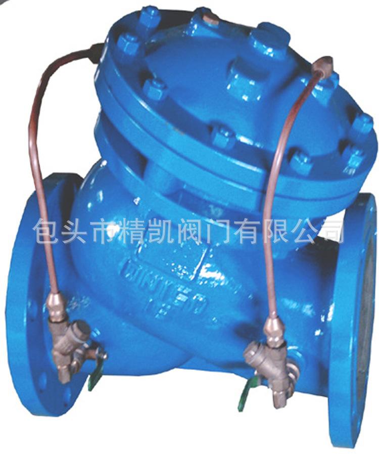 厂家内蒙包头呼市鄂尔多斯 JD745X 隔膜式多功能水泵控制阀